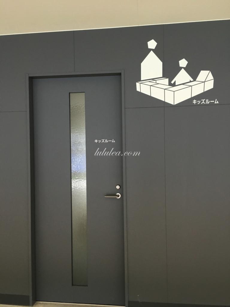 ガンバ大阪新スタジアム キッズルーム