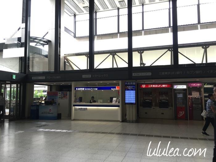 伊丹空港国際線乗り継ぎ