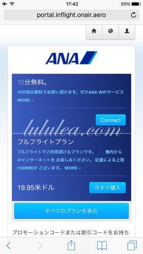free-wifi3