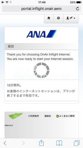 free-wifi4