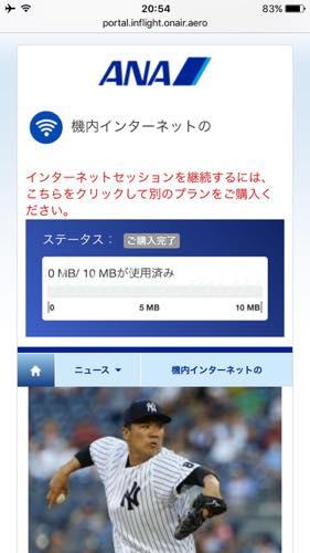 free-wifi5