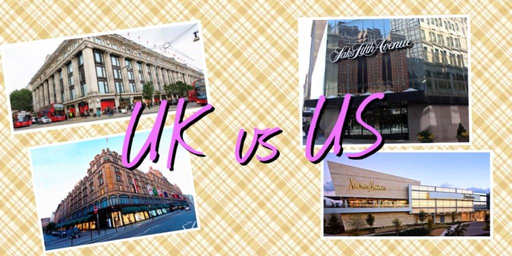 イギリスとアメリカのデパート
