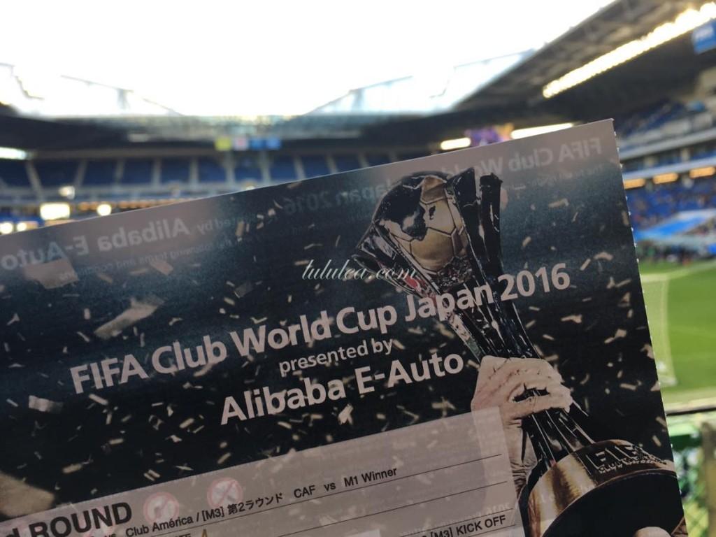 クラブのワールドカップ