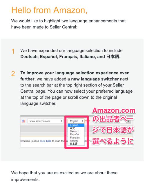 Amazon sellercentral