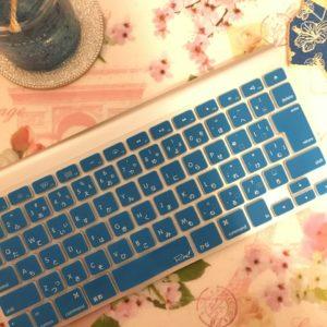 青いキーボードカバー