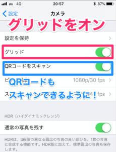 iOS11の新機能