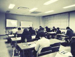 福井西商工会